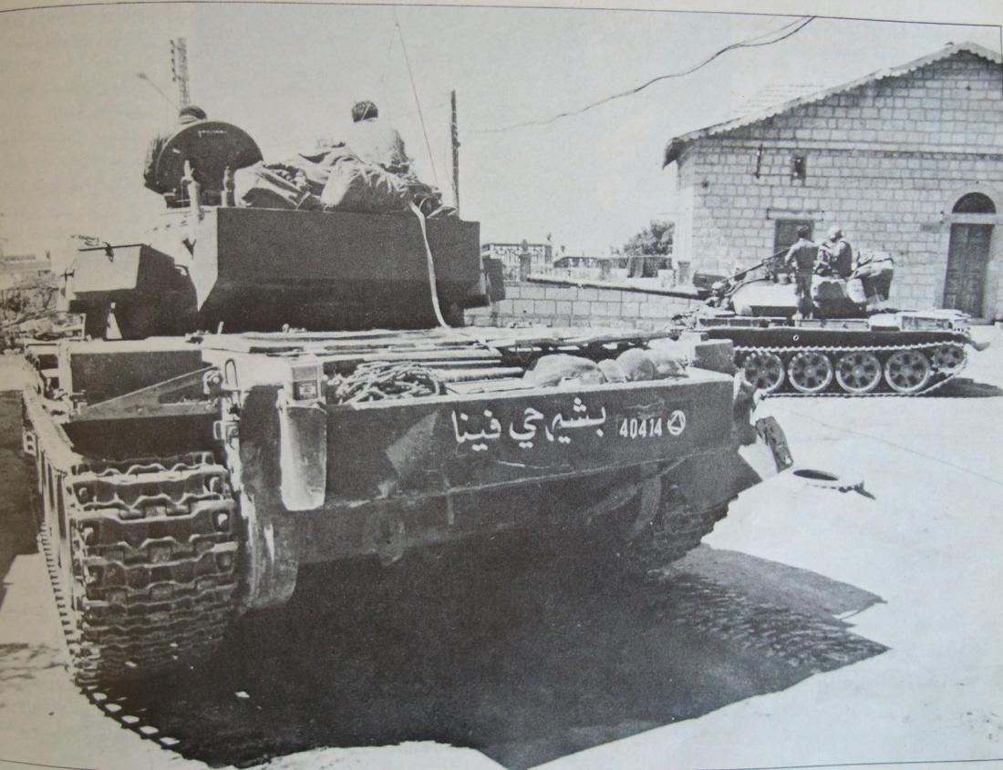 1983 - Chars des Forces Libanaises pendant la guerre de la Montagne